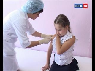 В школах Ельца началась массовая вакцинация детей
