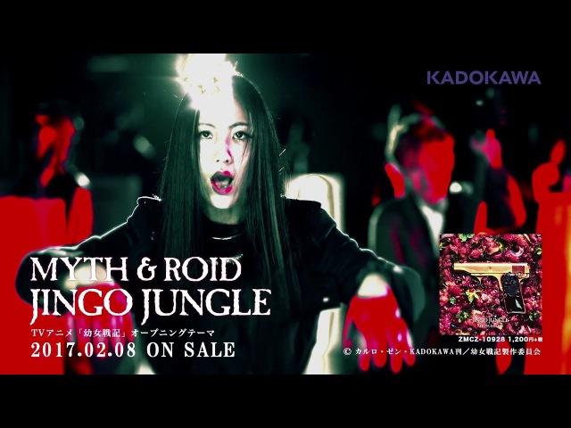 MYTH ROID JINGO JUNGLE TV size Yojo Senki OP AnimeNewMusic