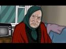 ВСЕ КАКАЮТ БАБОЧКАМИ ► Russian Horror Story 4