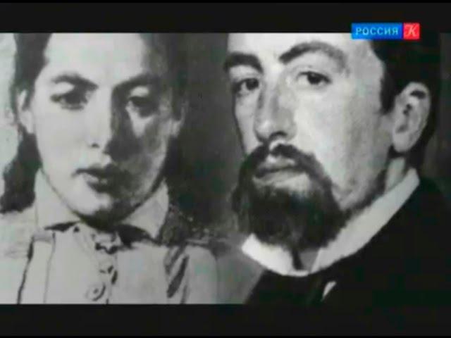 Василий Поленов и Наталья Якунчикова (из цикла Больше чем любовь на канале Культура)