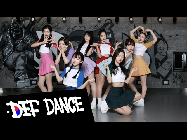 프로듀스101 Produce101-YumYum 얌얌 Dance Cover데프댄스스쿨 수강생 월평가 최신가요 방송댄스 defdance