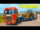 Мультик игра про грузовики Большие машинки для мальчиков Играем вместе Игры про разную технику
