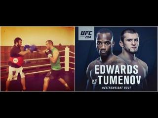 Albert 'Einstein' Tumenov training for Leon 'Rocky' Edwards at UFC 204
