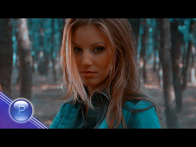 EMILIA - NYAMA DA TAGUVAM / Емилия - Няма да тъгувам, 2003