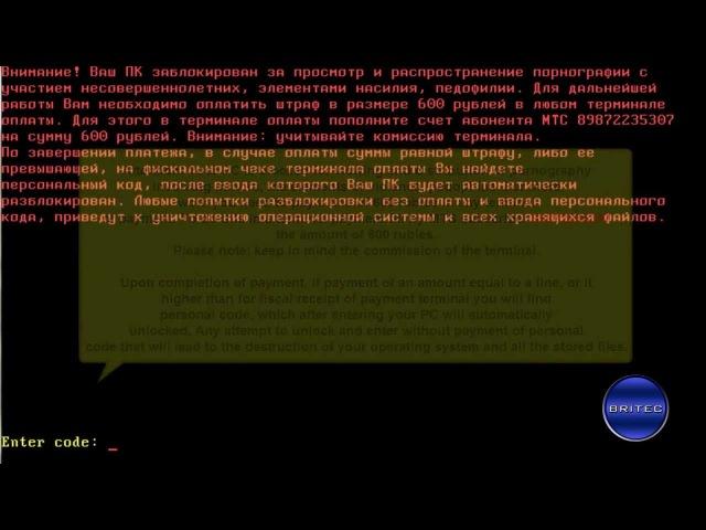 Remove Trojan-Ransom.Boot.Mbro.a / Trojan.MbrLock.6 by Britec