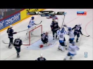 Хоккей. ЧМ-2012. 1/4 финала. США - Финляндия (2:3).