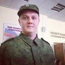 Личный фотоальбом Никиты Александрова