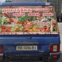 Андрей Бери