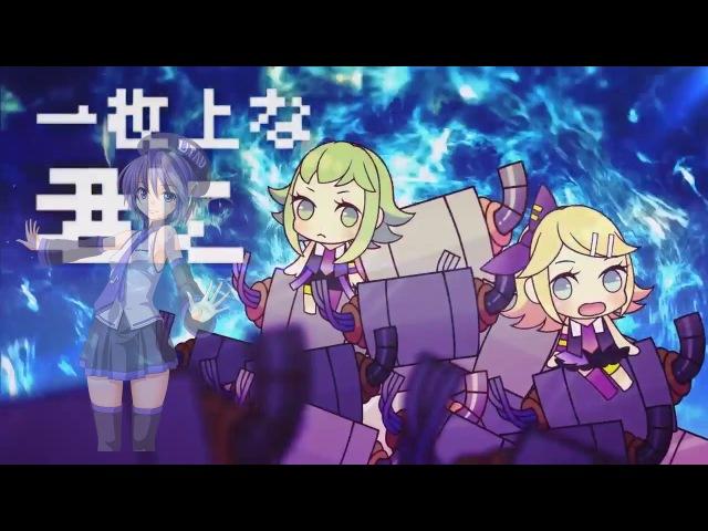 LUVORATORRRRY! Defoko - Kasane Teto SakebiUST