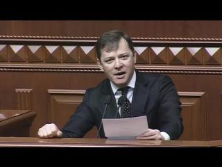 """Затейливые будни Рады: Ляшко назвал """"собачником"""", прочел стих и стал агентом Кремля"""