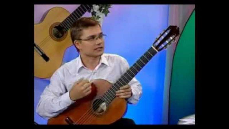 Музыка 14. Музыкальный инструмент гитара — Академия занимательных наук