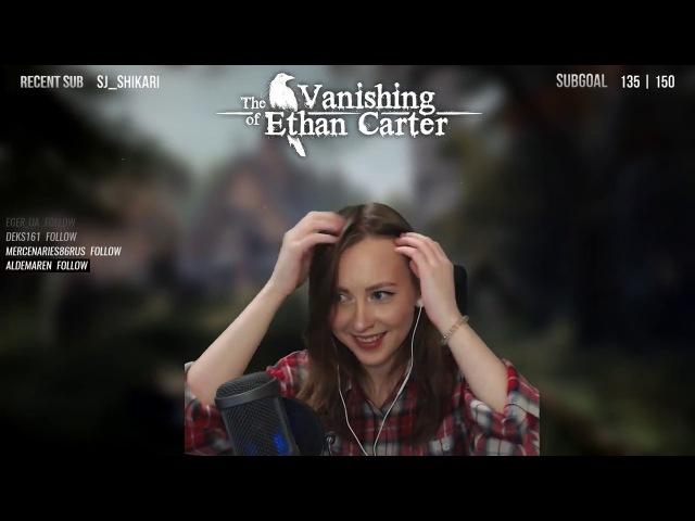 The Vanishing of Ethan Carter Мария Олеговна в поисках Итана Картера Часть 3