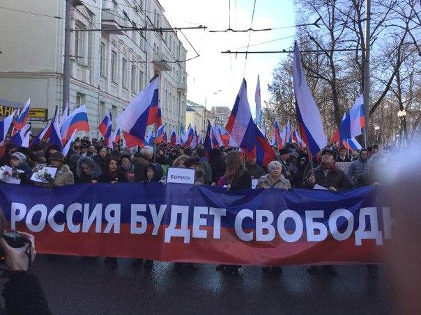 правда о россии на сегодня недостатке
