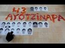 Medio año desde la desaparición de los 43 de Ayotzinapa: Cronología del caso: