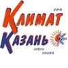КОНДИЦИОНЕРЫ в КАЗАНИ купить с установкой