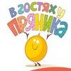 Детские праздники Владивосток