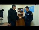 Казахстанский сериал Патруль - 14 серия
