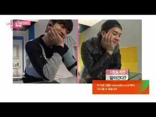 150207 SNSD Yuri @ Next Week JTBC Dating Alone Preview