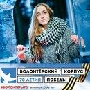 Фотоальбом Ксении Разуваевой
