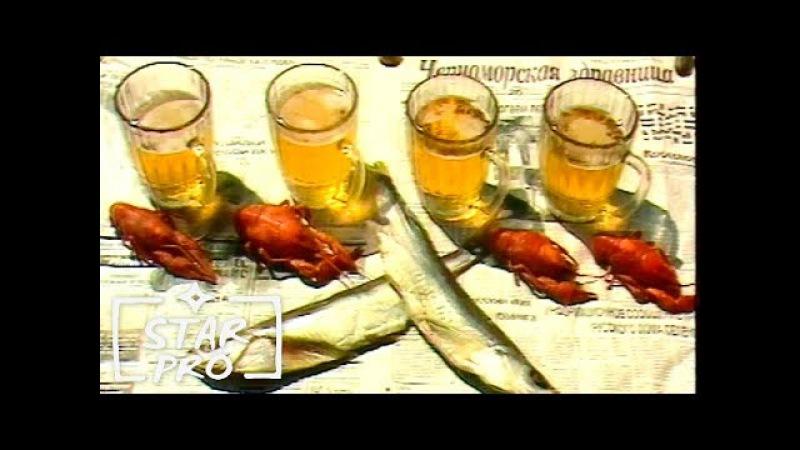 Дюна Если б было море пива