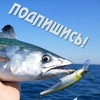 Блоги - рокфишинг рыбалка в Крыму и Севастополе