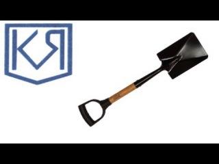 Малая совковая лопата Brigadier