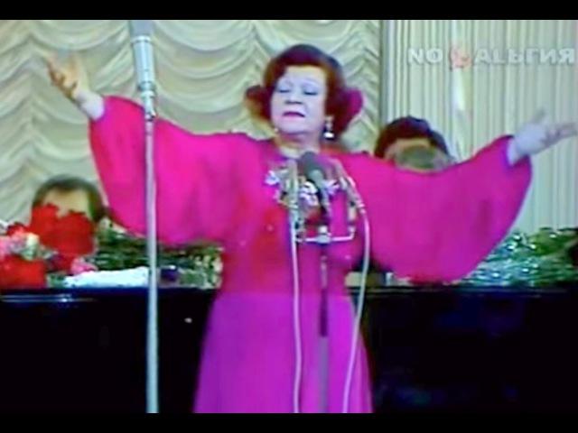 Клавдия Шульженко Юбилейный концерт 1976 год Полная версия 480p