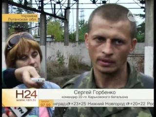 . Украинский солдат из Харькова застрелился после того, как увидел - что его Украина сделала с мирными жителями Новороссии