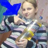 Kseniya Tutynina