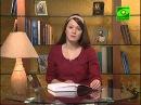 Книга Зосима Верховский творения