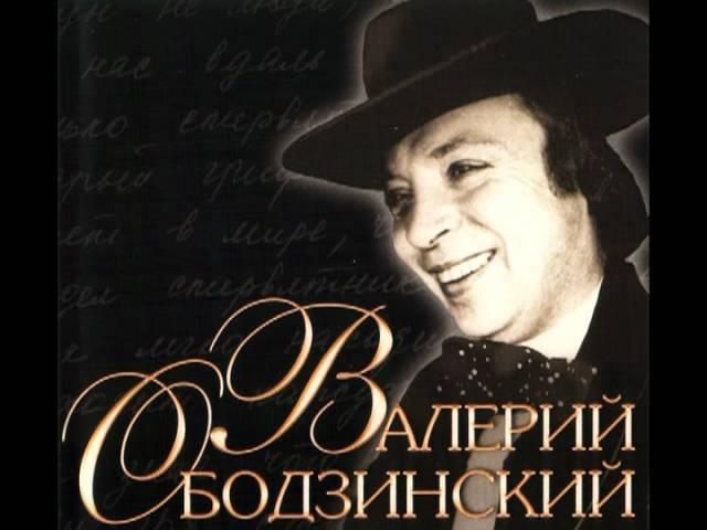 Снился мне сад Звезды на небе Валерий Ободзинский смотреть онлайн без регистрации