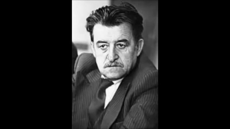 Асеф Мегьман Руьгьдихъ рахун
