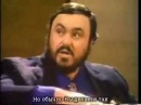 Pavarotti masterclass 001 russian subtitles