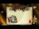 Футаж рамка для текста С Рождеством
