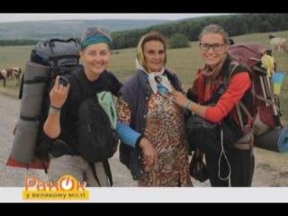 Две украинки прошли пешком через всю страну