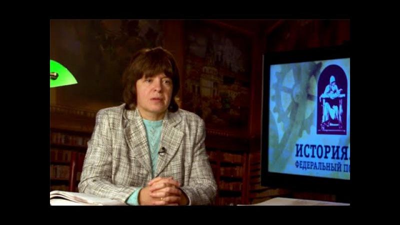 Внутренняя жизнь России во второй половине царствования Ивана Грозного