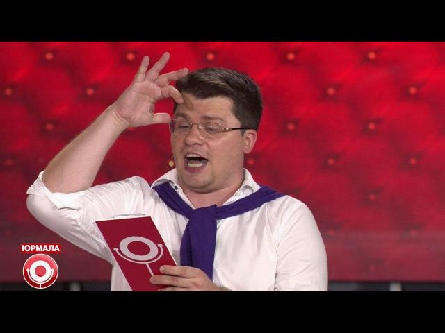 Comedy Club в Юрмале: Гарик Харламов и Гарик Мартиросян - Митрополит