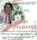 Фотоальбом Светояры Качуренко