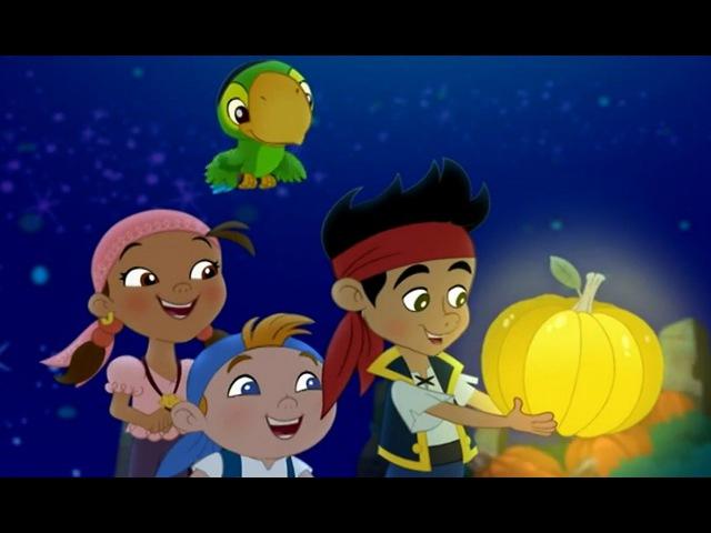 Джейк и пираты Нетландии Ночь золотой тыквы Кошелек или сокровище