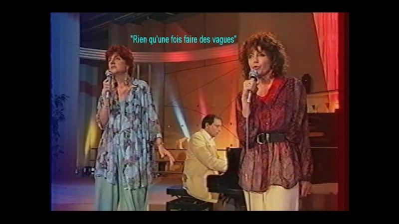 Anne Sylvestre et Pauline Julien (1988) Rien qu'une fois...