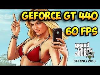 GTA 5 - Nvidia Geforce GT 440.Проверка производительности