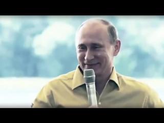 Ты всё ещё веришь Путину и кремлёвским ворам - Тогда это видео для тебя!