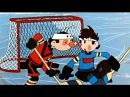 Матч-реванш | Советские мультфильмы для детей и взрослых vfnx-htdfyi | cjdtncrbt vekmnabkmvs lkz ltntq b dphjcks[