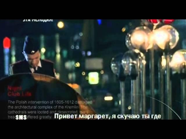 Dj Smash - Moscow never sleep (Москва никогда не спит)