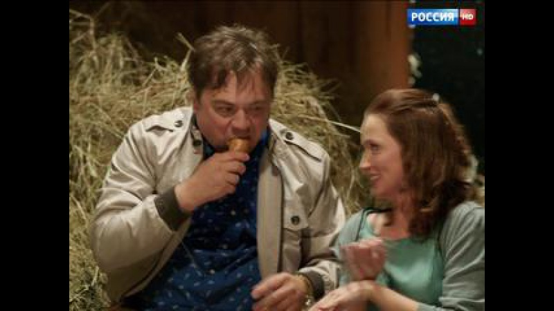 Деревенский роман. Серия №10
