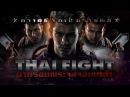 THAI FIGHT 2015 April 4 CRMA Kongsamui vs Raphael Bohic thai fight 2015 april 4 crma kongsamui vs raphael bohic