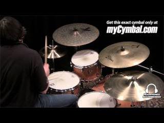 """Used Zildjian 12"""" A Special Recording Hi Hat Cymbals (UA0103-1052412E)"""
