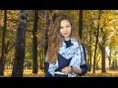 Стихи на 1IC: Марина Цветаева, Попытка ревности . Читает Евгения Загорулько.