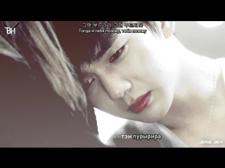 [karaoke] kyuhyun (super junior)- inoo (rain of blades) (ost god of war) (рус. саб)