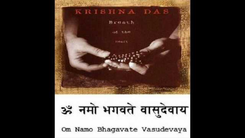 Krishna das-Om Namo Bhagavate Vasudevaya.(Hari Om)